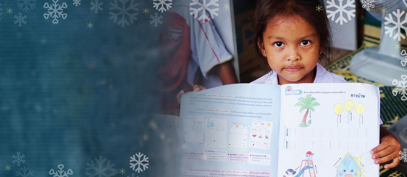 Christmas Gifts of Hope Education
