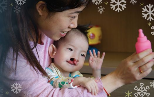 Christmas Gifts of Hope Medical Care
